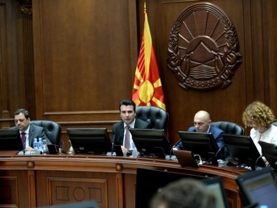 Vlada-Zaev-16jun17-Vlada